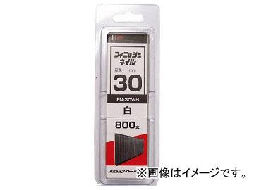 DIY・工具, その他  SP FN-30 WH() 46462(7880456) 1(800)