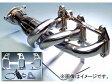 オートエクゼ/Auto Exe エグゾーストマニフォールド MSE8000 マツダ RX-8 SE3P