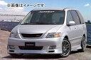 オートエクゼ/Auto Exe フロントグリル MPV-01 MLW2500 マツ...