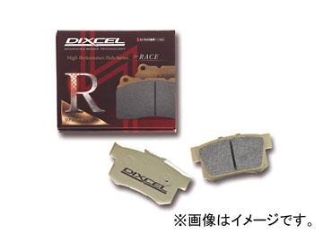 ブレーキ, ブレーキパッド  RD type 200