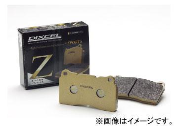 ディクセル Z type ブレーキパッド フロント ダイハツ ミラ