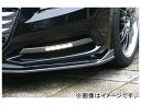 乱人 RANDO Style LED デイライト&カバーキット(For β) ホン...