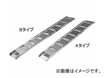 2輪ワイズギアサイクルブリッジ(フラットタイプ)Aタイプ90793-66152【開店セール1212】
