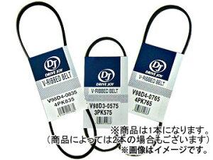 タクティー/TACTI 補機ベルトセット V98DCB395/V98DLA565 イスズ/いすゞ/ISUZU エルフ 150 NHR6...
