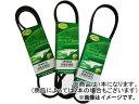 ゲイツ/GATES ファンベルト 参考品番:4PK800 ホンダ/本田/HO...