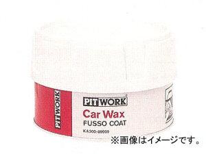 日産/ピットワーク カーワックス・フッソコート(フッ素塗装車用) KA300-89909 入数:280g×1個