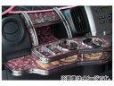 バタフライシステム レース フロントテーブル トヨタ ツーリングハイエース RCH41W/47W/KCH40W/46W/47W 1999年08月〜2002年04月