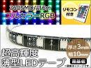 APリモコン付き薄型LEDテープ360SMD16色選択黒基板タイプ2m×2pcs1m×2pcs合計6m3m×4本の延長配線付きAPTHLMSL051BJAN:4582483671350【開店セール1212】