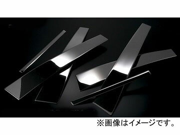 シルクブレイズ ステンレスピラー 6PIECE トヨタ ハリアー30系/ランドクルーザー100系