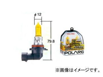 ポラーグ/POLARG フォグランプ用バルブ B1 ハロゲン ピュアイエロー HB4(9006) P0786Y 2個 ホンダ シビック ハイブリッド CR-V MDX