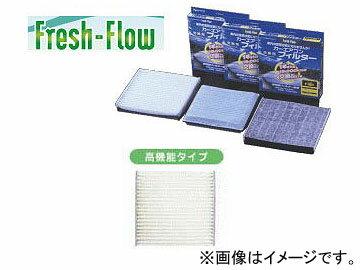 メンテナンス用品, エアコンケア・エアコンフィルター  Fresh-Flow (K) 29-009K R MH23S 200809201209 JAN4976135003642