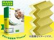 MANN エアコンフィルター フレシャスプラス FP-V02 フォルクスワーゲン CC 358 2012年02月〜