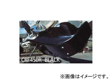 2輪 ラフ&ロード CYCLE-AM スキッドプレートタイプII ブラック 63003 ホンダ CRF450R