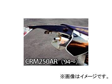2輪 ラフ&ロード CYCLE-AM MXスタイルリアフェンダー ブラック CJE12BK-DLP ホンダ CRM250/AR 1994年〜1996年