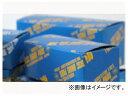 MK樫山 ブレーキパッド リア ニッサン インフィニティ G50 19...