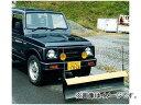 アイバワークス スノープラウ ジムニー用 フラットタイプ スズキ ジムニー SJ30〜JA22, JB23 4WD車/マニュアル車