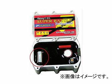2輪 CF POSH 点火時期セッティング用プログラムドワンチップマイコン 271665-03 DLMA-3 12000rpmリミッター付 ホンダ 12Vモンキー/ゴリラ