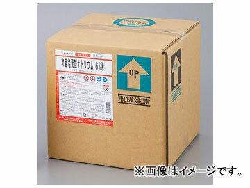 アズワン/AS ONE 次亜塩素酸ナトリウム製剤(殺菌料漂白剤) 20kg 品番:8-4517-02 JAN:4987556115029