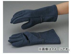 アズワン/AS ONE 耐熱手袋(ザイロガード(R)) MZ631 品番:1-4457-02 JAN:4560430760852