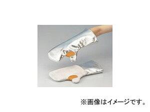 アズワン/AS ONE 耐熱手袋 ロングタイプ 品番:6-941-01