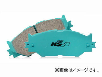 https://thumbnail.image.rakuten.co.jp/@0_mall/autoparts-agency02/cabinet/tuning176/projectmu_ns-c.jpg?_ex=500x500