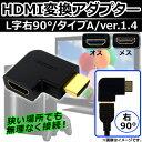 AP HDMI変換アダプター メ...