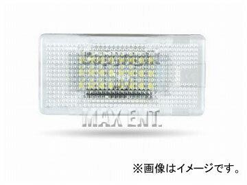 エムイーコーポレーション MAX Super Vision MAX-ハイパーLEDインテリアライトユニット 品番:199329 BMW F10 5シリーズ セダン 2010年〜