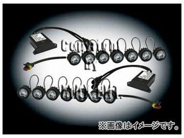 エムイーコーポレーション HELLA LEDデイタイム&ポジションライト 品番:232043