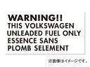 エムイーコーポレーション Warning フュエルステッカー VOLKS...