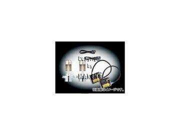 ライト・ランプ, ヘッドライト  MAX Super Vision HID Evo.III 10000k 50W 236140 9-3 19982002