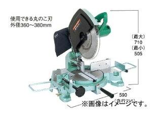 日立工機/Hitachi Koki 卓上丸のこ(380mm) C 15FC 9346-2661 チップソー付 【開店セール1212】