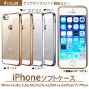 ����̵��!APiPhone5/5s/SE���եȥ��������ꥢ������TPU�Ǻॵ���ɶ��̥��顼���٤�4���顼