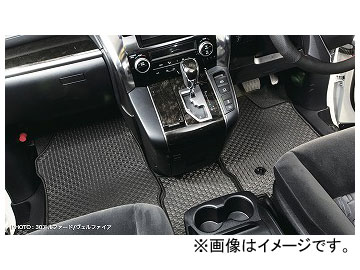 アルティナ ラバーフロアマット スズキ ワゴンR MC 後期 フロアシフト車 2002年09月〜