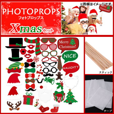 AP フォトプロップス クリスマスセット MerryChristmas♪ 楽しくステキに写真撮影♪ AP-UJ0103