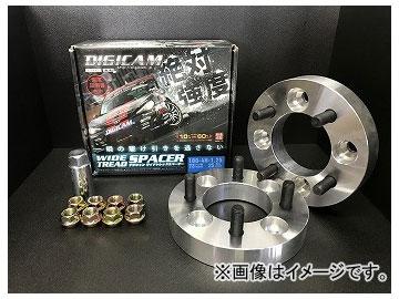 デジキャン ワイドトレッドスペーサー 100-4H/P1.5 30mm 入数:1セット(2個) ダイハツ コペン