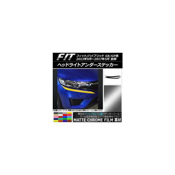 外装・エアロパーツ, ステッカー・デカール AP GKGP 20 AP-MTCR2343 1(2)
