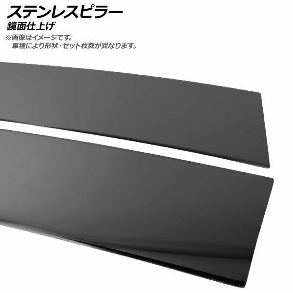 外装・エアロパーツ, ドアパネル AP 1(6) UCF2021