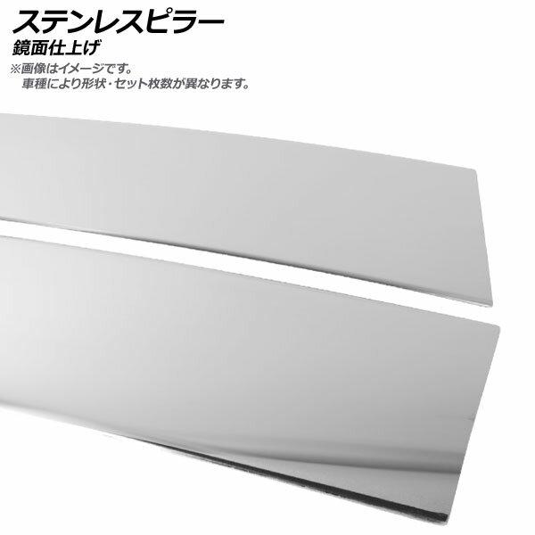 外装・エアロパーツ, ドアパネル AP AP-PILMR165-SI 1(10) NM1015