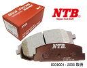 NTB ブレーキパッド フロント トヨタ スプリンター カリブ