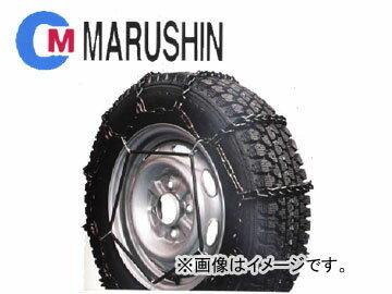 丸親/MARUSHIN タイヤチェーン 中型・大型トラック用 7×8サイズ 品番:78180