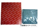 ピットワーク エアコンフィルター AY685-HN005 花粉・におい...