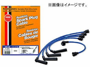 電子パーツ, プラグコード NGK () QD22 NA20S 2000cc 199701199906