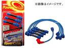 NGK パワーケーブル トヨタ スプリンター/マリノ/トレノ