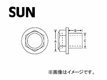 SUN/サン オイルパンドレンコック(袋入り) マツダ車用 DC216 入数:10個