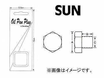 SUN/サン オイルパンドレンコック(パック式) マツダ車用 DCP205 入数:10個