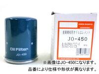 ユニオン産業 オイルエレメント JO-961 発電機 AP150BS