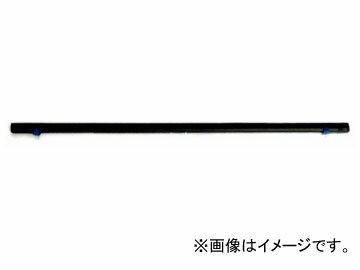 BUYLONG ワイパーゴム スーパーグラファイト(モリブデンコート) レール(金具)付き 助手席側 350mm MGS-35 FJクルーザー WiLL サイファ イプサム ウィッシュ