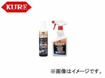 呉/KURE カーケミカル製品シリーズ クレポリメイト ナチュラル 1349 250ml 入数:160