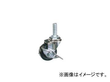 オーエッチ工業/OH キャスター ネジタイプ 軽荷重用(20kg〜60kg) 自在車 ブレーキ付 SHEA-R50