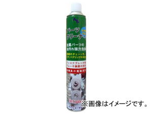AZ/エーゼット ブレーキパーツクリーナー グリーン(Green) 840ml 品番:Y006 JAN:496083300630...